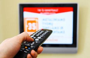 Реклама товаров и услуг на ТВ и радио