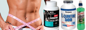 L-Carnitine (Л-Карнитин, L-Карнитин)