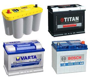 Купить качественные автомобильные аккумуляторы известных брендов