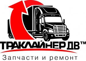 Огромный ассортимент запчастей для грузовой коммерческой техники в наличии и на заказ из США.