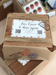 """Сувенирные наборы и подарочные коробочки из Крыма от """"World Box By Crimea"""""""