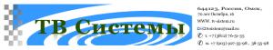 Антенны МВ-ДМВ, Приставки DVB-T2 / продажа, ремонт, монтаж, обслуживание/