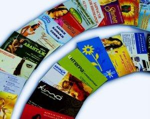Заказать визитки в Туле - выгодно и надежно!
