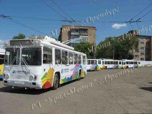 Размещение рекламы на троллейбусах в Оренбурге
