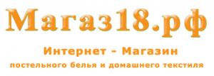 Еженедельное поступление в Магаз18.рф