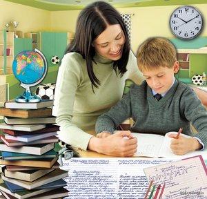 Репетиторство по русскому языку (занятия с младшими школьниками (2-4 классы)