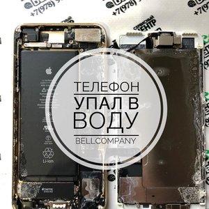 Что делать если телефон упал в воду! BELLCOMPANY