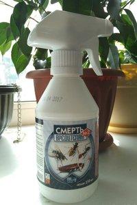«Смерть вредителям №2»— для уничтожения клопов, тараканов, муравьев идругих бытовых насекомых!