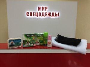 Защита от КОМАРОВ - бесплатно!