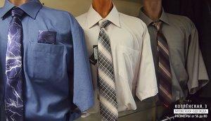 Купить мужскую одежду больших размеров в Вологде