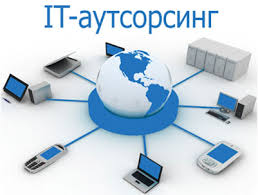 IT Аутсорсинг в Красноярске