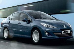 Лучшее предложение этой зимы: новый Peugeot 408 + зимний пакет!