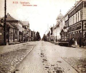 «Советская сквозь столетия» экскурсия по улицам старого города