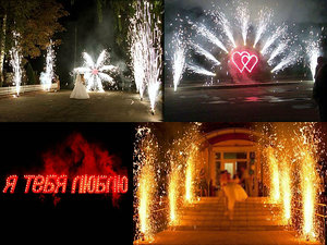 Дорожка фонтанов, фейерверк, салют в Краснодаре.