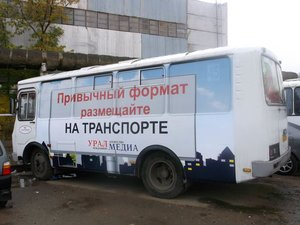 Хотите информировать клиентов на самых заметных щитах в городе? По 3500 рублей в месяц!