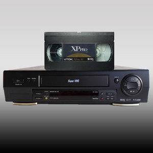 Оцифровка видеокассет SVHS в новом качестве!