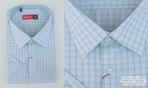 Мужская сорочка с коротким рукавом