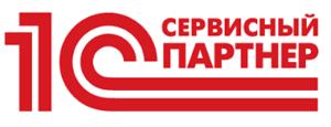 """Компания """"Точные решения"""" - сертифицированный сервис-партнер 1С"""