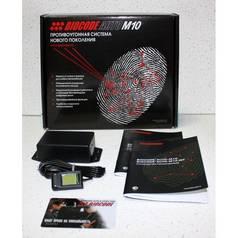 Биометрический иммобилайзер Biocode Auto-150 RDUK. Противоугонная система