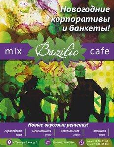 Корпоратив в кафе в Туле
