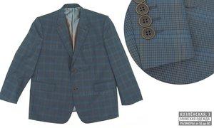Богатырь - магазин мужской одежды от 56 размера