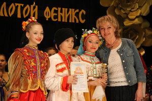 Ансамбль «Бубенцы» - младший концертный состав КАЛИНКИ - одержал победу на международном фестивале ЗОЛОТОЙ ФЕНИКС в Санкт-Петербурге.