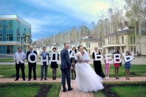 Свадебный подарок - объемные буквы из пенопласта