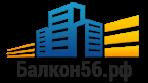 Остекление и отделка балконов в Оренбурге