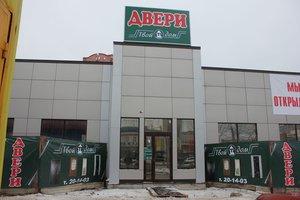 Магазины дверей в Череповце