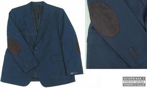 Стильный пиджак с заплатками на локтях