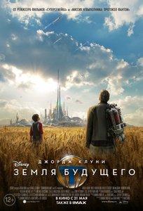 Афиша кинотеатров «Космос» и «Восток»: какие новинки ждут кемеровчан?