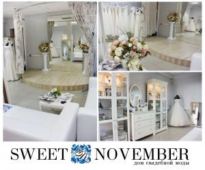 Свадебный салон Sweet November