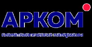 """""""Стоматология Кавказа 2017"""": АРКОМ вместе с нами."""