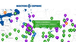 Открытие текстильного предприятия ВОСТОК-СЕРВИС и фэншуй