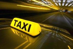 Дешевое такси в Таганроге