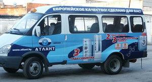 Реклама на транспорте в Ростове