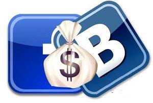 Как продать свой товар Вконтакте?