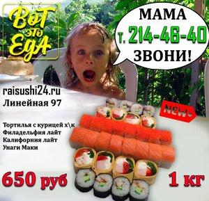 raisushi24. ru