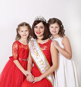 Кастинг для участия в VII областном конкурсе элегантности, красоты и таланта «МИССИС ТУЛА-2018»