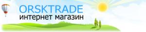 Интернет-магазин ORSKTRADE