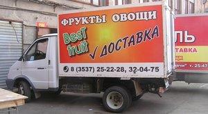 Реклама на авто. Невозможно не заметить!