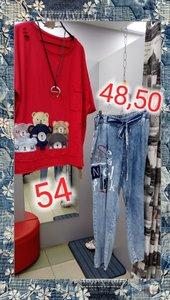 Туники и джинсы больших размеров в Вологде и Череповце