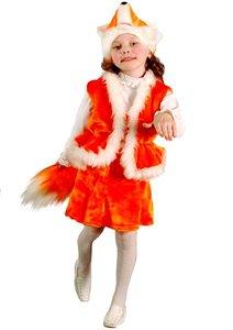 Купить новогодние детские костюмы в Оренбурге