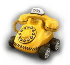 Телефон такси Таганрог