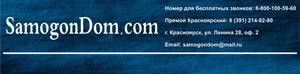 Готовые комплекты самогонных аппаратов в Красноярске купить просто!