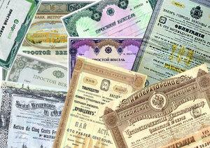 Оценка рыночной стоимости ценных бумаг