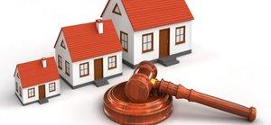 Продажа залогового имущества на льготных условиях