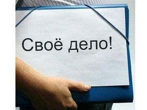 Как открыть ООО в Вологде?