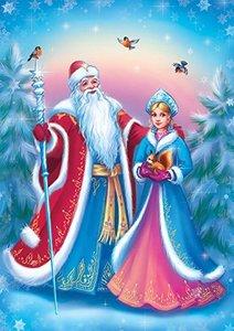Новогодние утренники и квесты «В гостях у Деда Мороза» в ДРЦ «Понимашки»