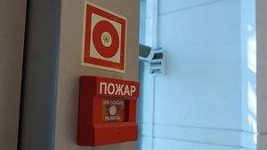 Монтаж средств пожарной безопасности в Орске